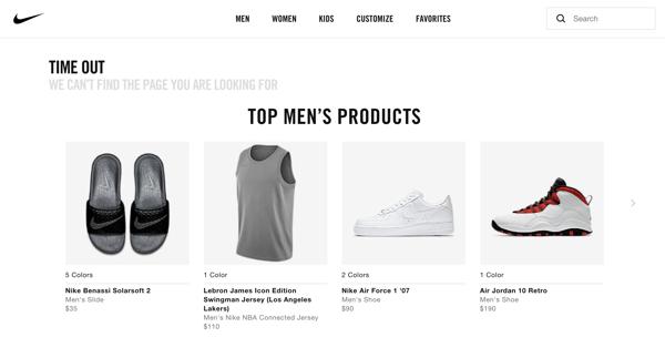 Nike 404 error page